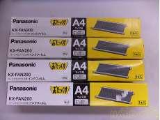 FAX用インクフィルム 4本セット|PANASONIC