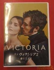 DVD IVC