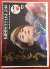 DVD|株式会社テイチクエンタテインメント