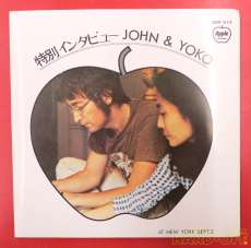 洋楽|Apple Records