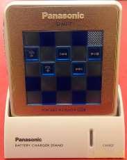ポータブルMDプレーヤー|PANASONIC