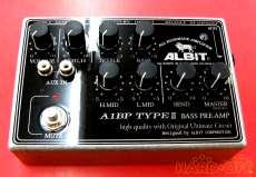 プリアンプ|ALBIT