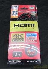 HDMIケーブル JVC