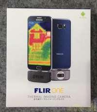 光度計|FLIR