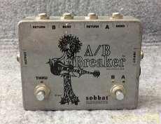 A/B BREAKER|SOBBAT