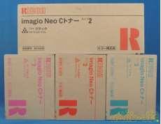 A3対応複合機|RICOH