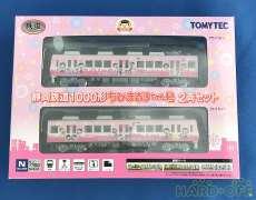 私鉄・第3セクター電車|TOMYTEC