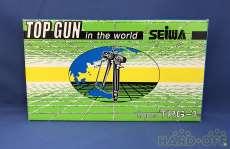 手動工具関連|SEIWA