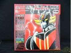 UFOロボ グレンダイザー LD-BOX