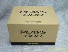 プレイズ800|SHIMANO