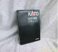 Nゲージ E2系 新幹線 基本セット KATO