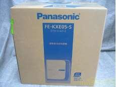 加熱気化式加湿器|PANASONIC