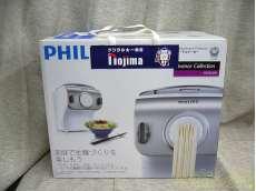 自動製麺機|PHILIPS