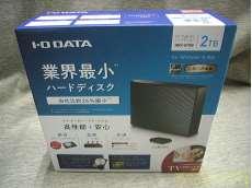 外付けHDD アイ・オー・データ機器