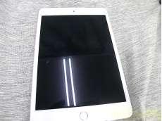 iPad mini4|AU