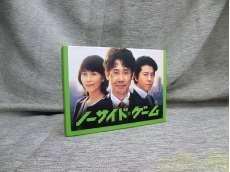 ノーサイド・ゲーム|TBS