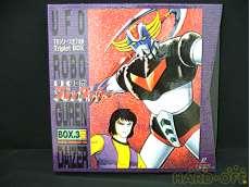 UFOロボ グレンダイザー LD-BOX3