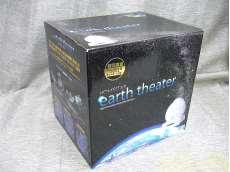 初回限定版 HOMESTAR earth theater ホワイト|SEGA TOYS