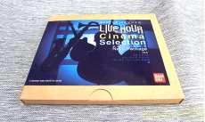 LIVE HOUR Cinema Selection Navy Package|BANDAI