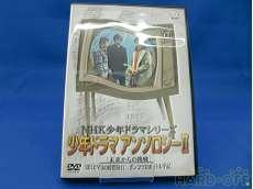 DVD 映画|アミューズソフト