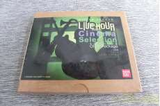 LIVE HOUR CINEMA SELECTION OLIVE PACKAGE|BANDAI