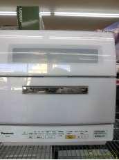 調理器具関連 PANASONIC