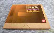 LIVE HOUR High Note Section|BANDAI