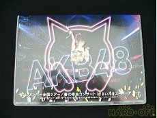 AKB48 ヤングメンバー全国ツアー 春の単独コンサート|AKS