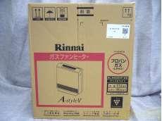 ガスファンヒーター A-style|Rinnai