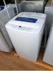 洗濯機|HAIER