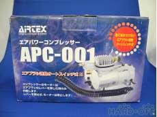 エアパワーコンプレッサー|AIRTEX