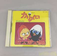 ミュージッククリップ32 カリメロ|東芝EMI