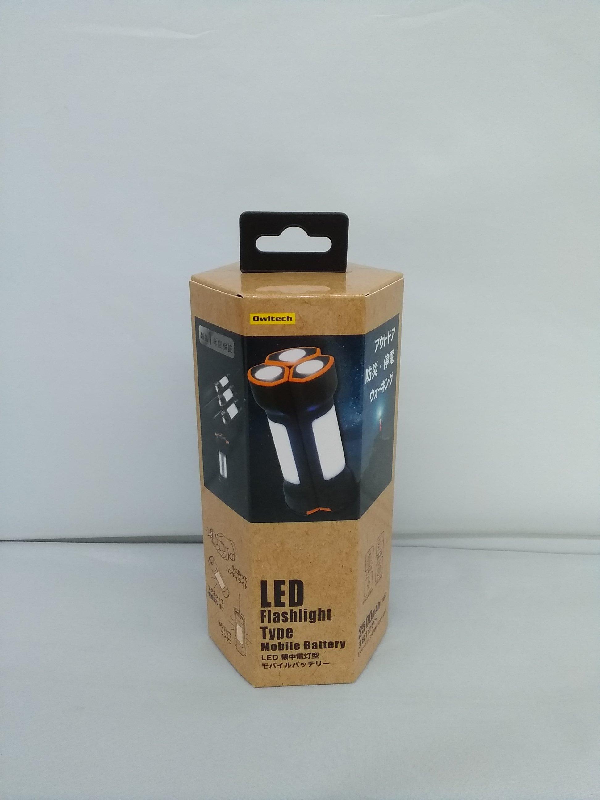 懐中電灯型モバイルバッテリー|OWLTECH