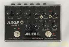 ギタープリアンプ|ALBIT