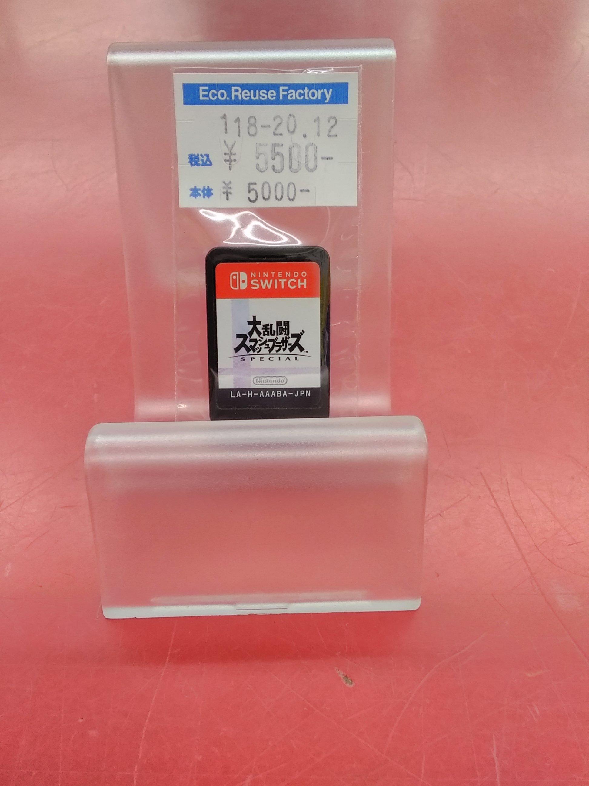 Switchソフト|Nintendo