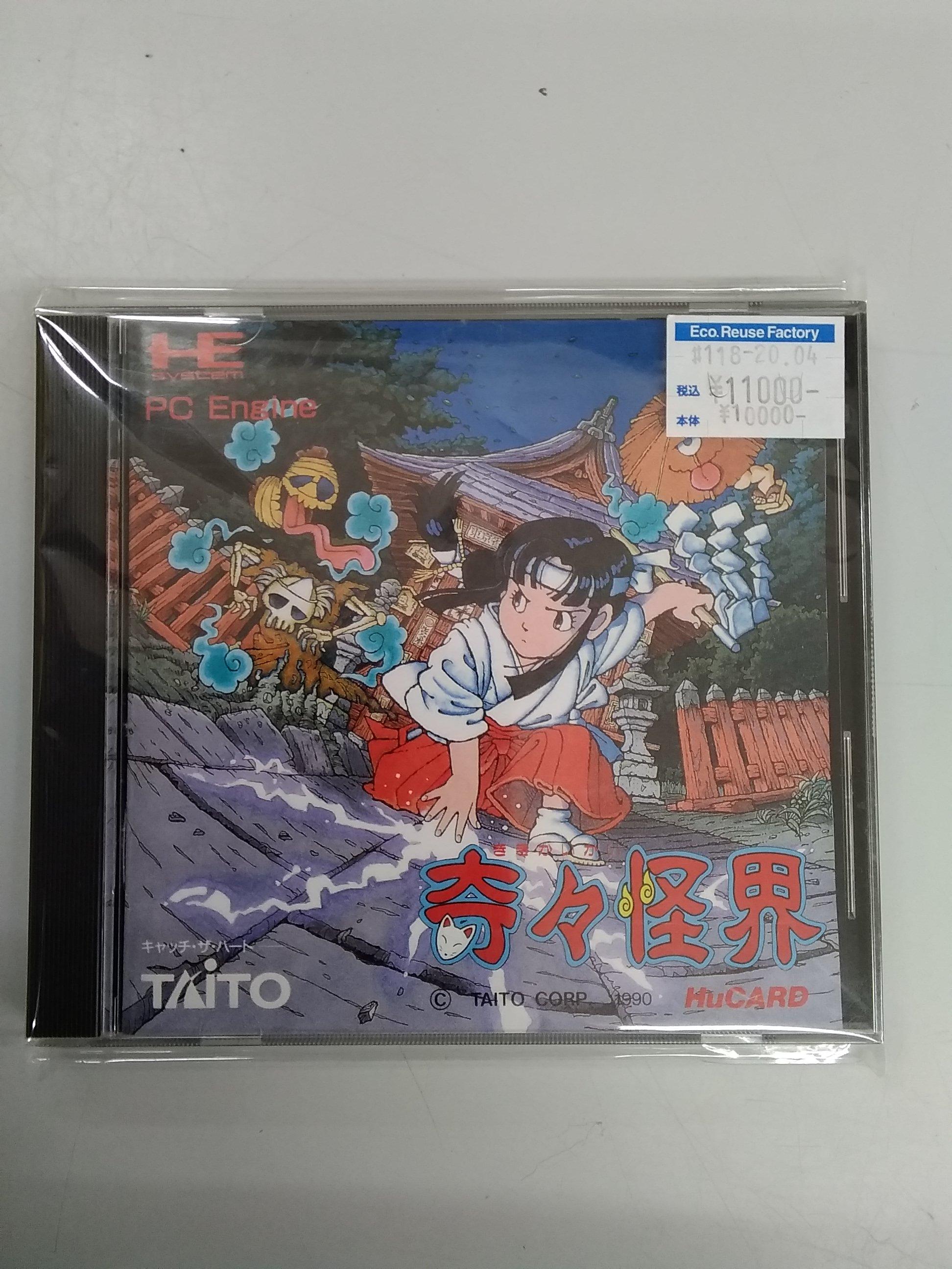 PC ENGINE HU CARD|TAITO