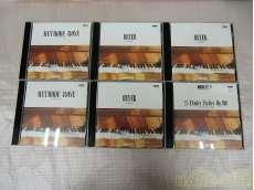 電子ピアノ用フロッピーディスク 12枚セット|YAMAHA