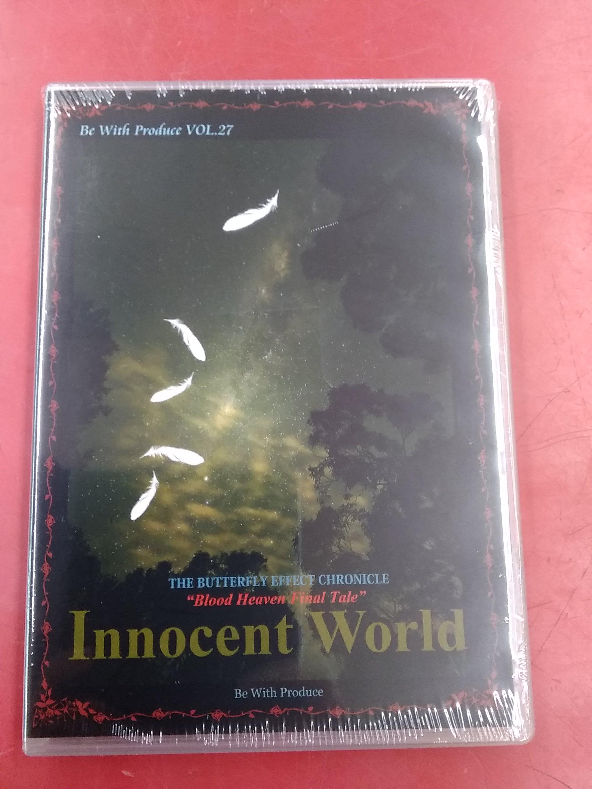INNOCENT WORLD 千年の夜と百億の邂逅 ―|BE WITH