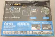ドライブレコーダー|COMTEC
