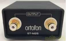 ライントランス|ORTOFON