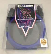 電源ケーブル|ZONOTONE