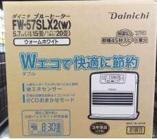 【未開封品】 石油ファンヒーター|DAINICHI