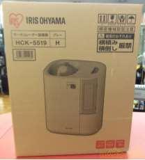 加湿器 11畳~20畳|IRIS OHYAMA