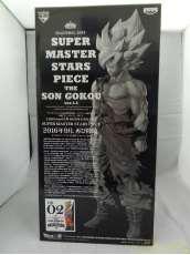 SUPER MASTER STARS PIECE SON GOKOU フィギュア