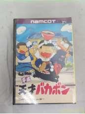 ファミコンソフト 平成 天才バカボン ナムコ