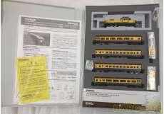 JR DE10・50系ノスタルジックビュートレインセット|TOMIX