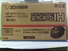 未使用品! 5.5合IH炊飯器|ZOJIRUSHI