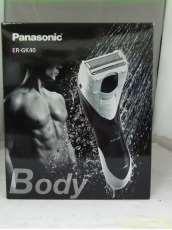 未使用品! ボディーシェーバー|PANASONIC