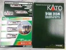 313系5000番台新快速 基本+増結8両セット KATO