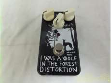 I WAS A WOLF IN THE FOREST DIS ANIMALS PEDAL